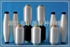 低熔点黑/白色尼龙长丝(热熔丝)