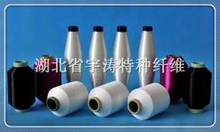 专供内衣织带用低熔点易熔热粘合尼龙长丝