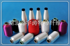 功能性纤维 低熔点热熔粘合涤纶热熔丝/易熔丝