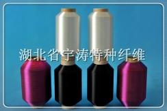 低熔点黑色涤纶热熔丝