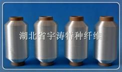 110度 低熔点涤纶热熔丝