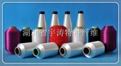 面料补强全熔型涤纶热熔纤维