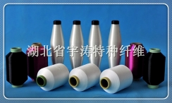 碳纤维单向布专用低熔点皮芯长丝